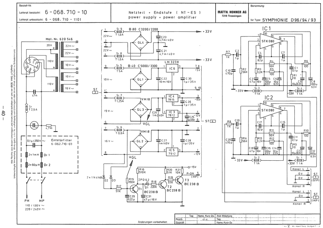 The schematic diagram of the power supply and amplifier